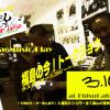 やっぺし!やーまん!LIVE UP JAPAN!!!! Thumbnail