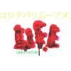 サイト「Live Up Japan」立ち上げについて