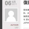 運営マニュアル Vol.2「投稿者アイコンの設定」 Thumbnail