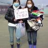 5/19日の物資募集リスト- Thumbnail