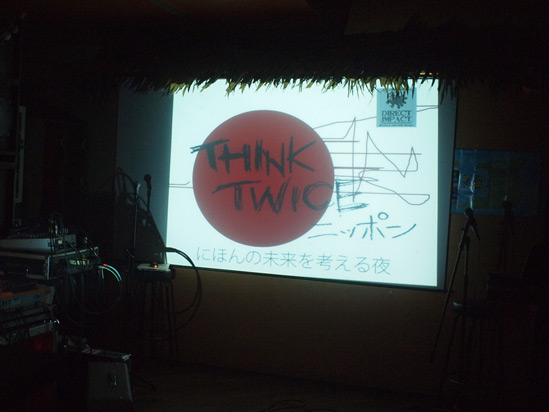 THINK TWICEニッポン -日本の未来を考える夜-